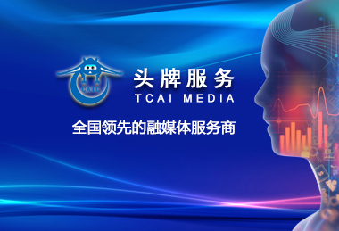 """<div style=""""text-align:center;""""> <strong>广告投放服务</strong> </div> <div style=""""text-align:center;""""> Advertising service </div>"""