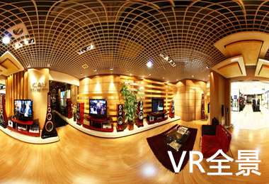 """<div style=""""text-align:center;""""> <strong>VR全景拍摄制作</strong> </div> <span> <div style=""""text-align:center;""""> VR panoramic production </div> </span>"""